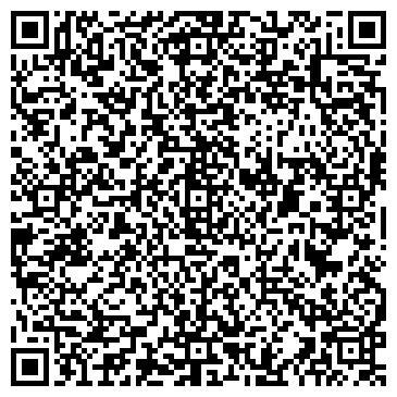 QR-код с контактной информацией организации ООО СТАЛЬПРОМ-ЕК