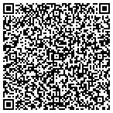 QR-код с контактной информацией организации ООО АРХЭКСПОРТ