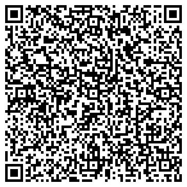 """QR-код с контактной информацией организации ООО """"TUI"""" Турагентство"""