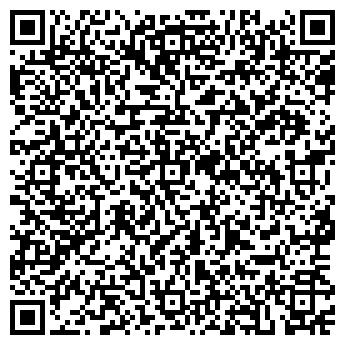 QR-код с контактной информацией организации Интернет магазин Самара
