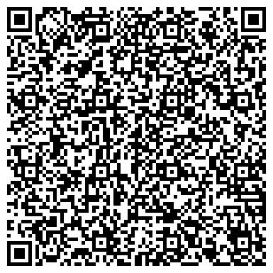 """QR-код с контактной информацией организации ООО Транспортная компания """"ЮгТрансСервис"""""""