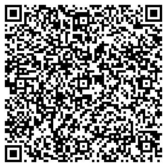 QR-код с контактной информацией организации ООО Лебеан