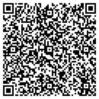 QR-код с контактной информацией организации АСАКАР