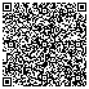QR-код с контактной информацией организации ТОО РЫБПРОМ