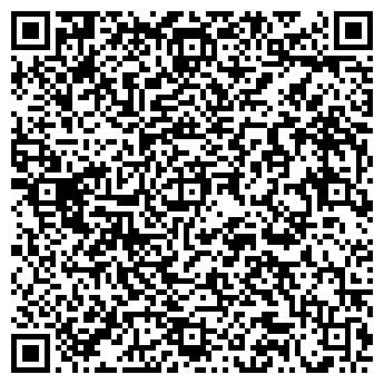 QR-код с контактной информацией организации WHITEAUTO