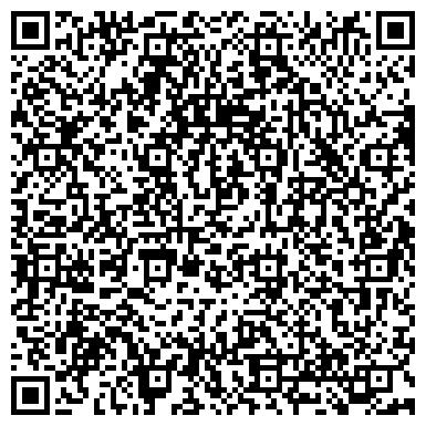 QR-код с контактной информацией организации ООО УралСервисКомплект (INTEGRAL)