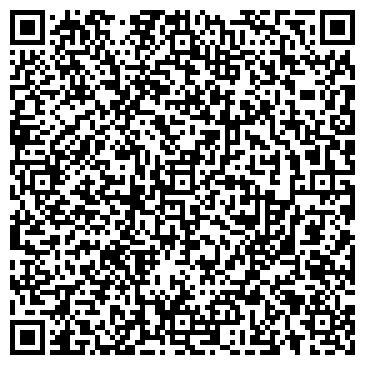 QR-код с контактной информацией организации Quickstep