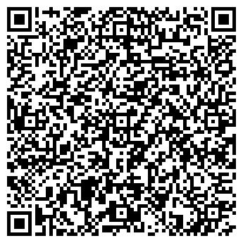 QR-код с контактной информацией организации ООО Студия 508