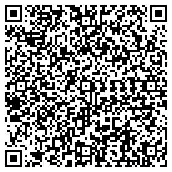 QR-код с контактной информацией организации ООО РемонтНик Балашиха