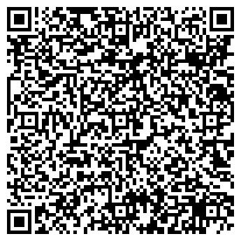 """QR-код с контактной информацией организации ООО """"МеталлМан"""""""
