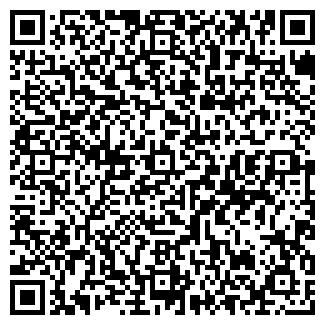 QR-код с контактной информацией организации REMZO