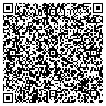 QR-код с контактной информацией организации ТОО «Алтын Орда»