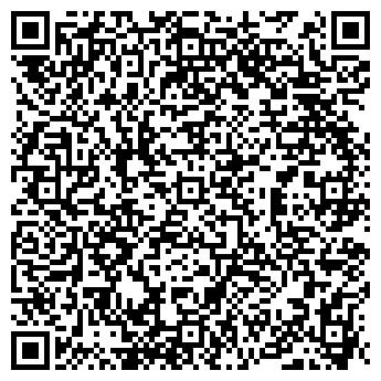 """QR-код с контактной информацией организации ООО """"ГирудоЦентр"""""""