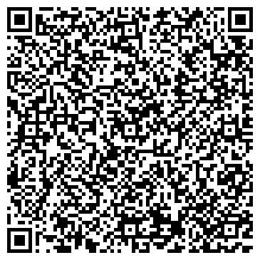 QR-код с контактной информацией организации ООО Кузовной ремонт Автобокс63