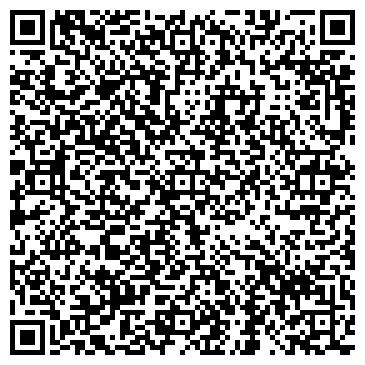 QR-код с контактной информацией организации ООО Интарио