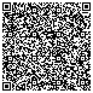 QR-код с контактной информацией организации ООО Эльман-Трейд