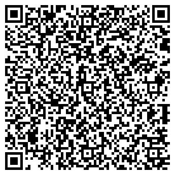 """QR-код с контактной информацией организации ИП Табачная лавка """"Казбек"""""""