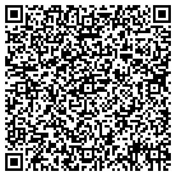 QR-код с контактной информацией организации ООО МАКСУС ПЛЮС