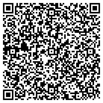 QR-код с контактной информацией организации МастерПК