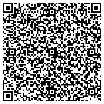 """QR-код с контактной информацией организации ООО """"Озон"""""""