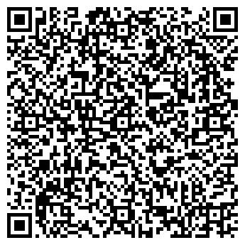 QR-код с контактной информацией организации ВЕСТКАР ЮНИОН
