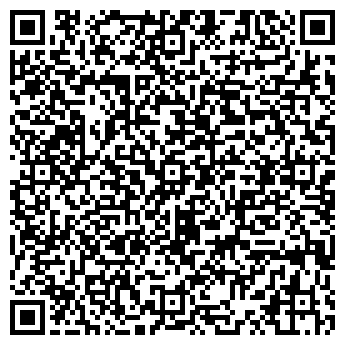 QR-код с контактной информацией организации ГИДРАМАТИК