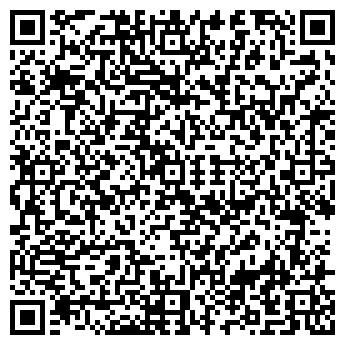 QR-код с контактной информацией организации СЛАВА КОМПАНИЯ