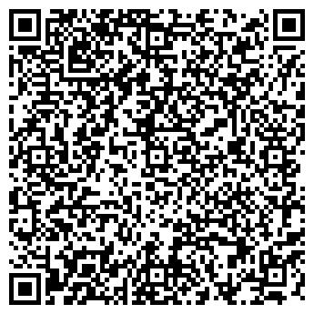 QR-код с контактной информацией организации ФАМО МОТОРС