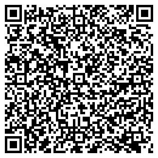 QR-код с контактной информацией организации ЭКСТЕХНО