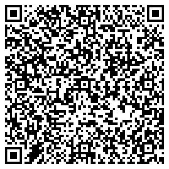 QR-код с контактной информацией организации ALFA CASA