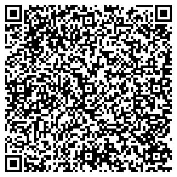 QR-код с контактной информацией организации ТОО Опытно-механический завод ТАУ