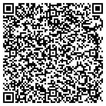 """QR-код с контактной информацией организации ИП РА """"KSTmedia"""""""