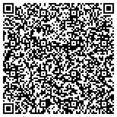 QR-код с контактной информацией организации ТОО Актюбинский рельсобалочный завод