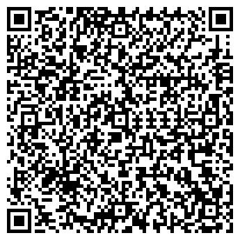 QR-код с контактной информацией организации ШКОЛА № 494