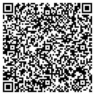 QR-код с контактной информацией организации ШКОЛА № 505