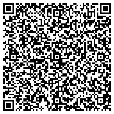 """QR-код с контактной информацией организации ТОО """"СтройМастер"""""""