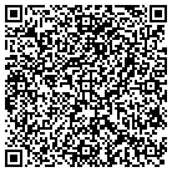 QR-код с контактной информацией организации ООО Аверон