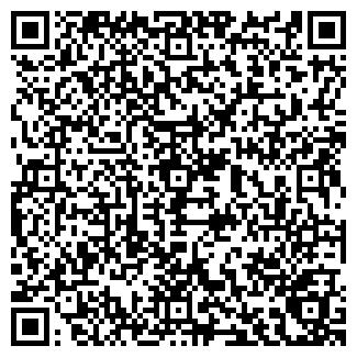 QR-код с контактной информацией организации ГК ТМК - окна