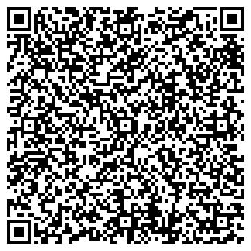 QR-код с контактной информацией организации ВЕЧЕРНИЙ НЕРЮНГРИ