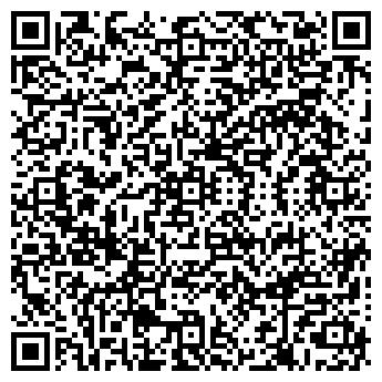 QR-код с контактной информацией организации ШКОЛА № 1257