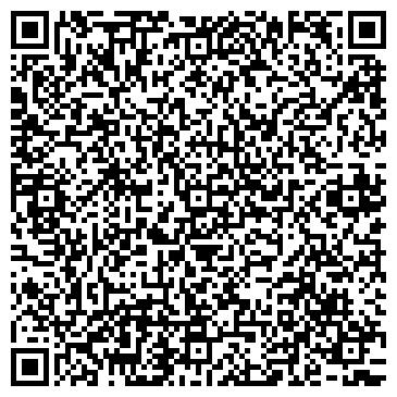 QR-код с контактной информацией организации АДВОКАТСКИЙ КАБИНЕТ № 560