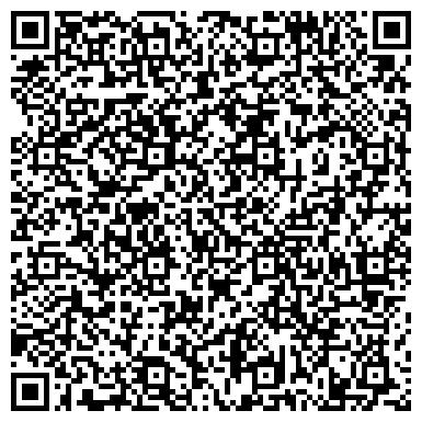 QR-код с контактной информацией организации МОСКОВСКОЕ КОНСУЛЬТАЦИОННОЕ АДВОКАТСКОЕ БЮРО