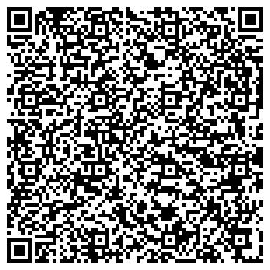 QR-код с контактной информацией организации Адвокатское бюро ПИКСИН И ПАРТНЁРЫ