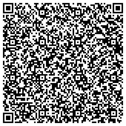 QR-код с контактной информацией организации ГОРОДСКАЯ БОЛЬНИЦА № 49