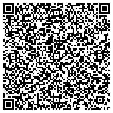 QR-код с контактной информацией организации МАСТЕР-ОФИС, ООО