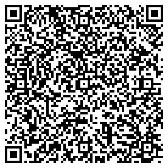 QR-код с контактной информацией организации ООО СТЕЛС
