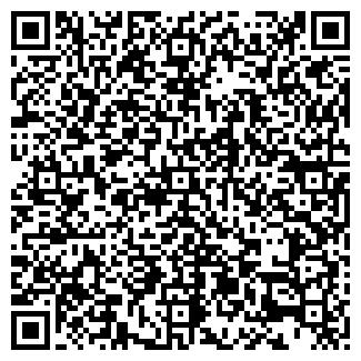 QR-код с контактной информацией организации СТИЛОН