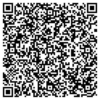 QR-код с контактной информацией организации ООО СТЕК