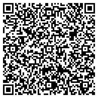 """QR-код с контактной информацией организации ООО Компания """"СпецАл"""""""