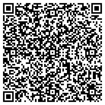 QR-код с контактной информацией организации ВИП-СВЯЗЬ